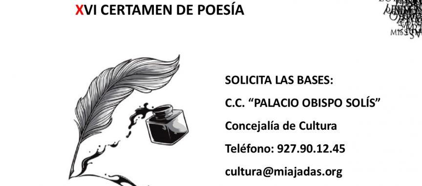 XVII Certamen de Relato Corto y XVI Certamen de Poesía.